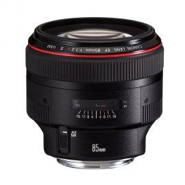 Lente Canon EF 85mm f/1.2L II USM